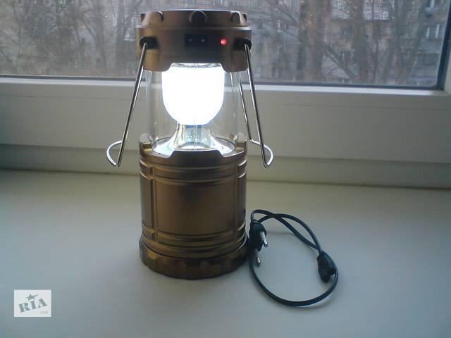 продам Кемпинговый складной фонарь на солнечной батарее G-85 бу в Одессе