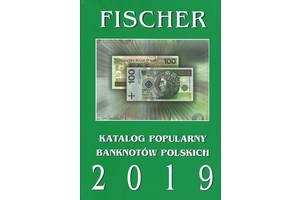 2019 - Каталог польских банкнот - Fischer - на CD