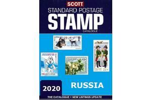 2020 - Каталог Scott - Россия - на CD
