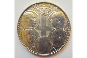 30 драхм 1963 Греция юбилейная -100 лет пяти королям Греции Серебро