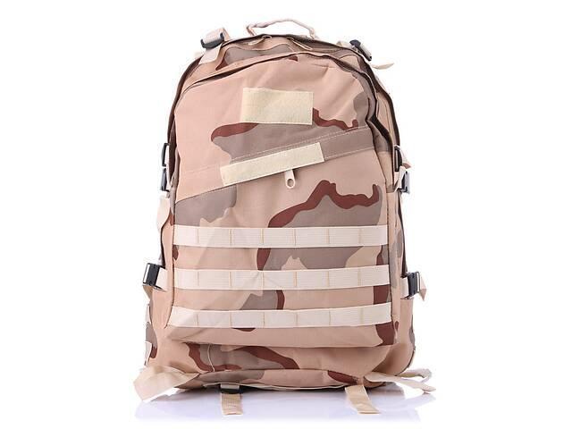 бу Армейский походный рюкзак Bulat brown leaf в Харькове