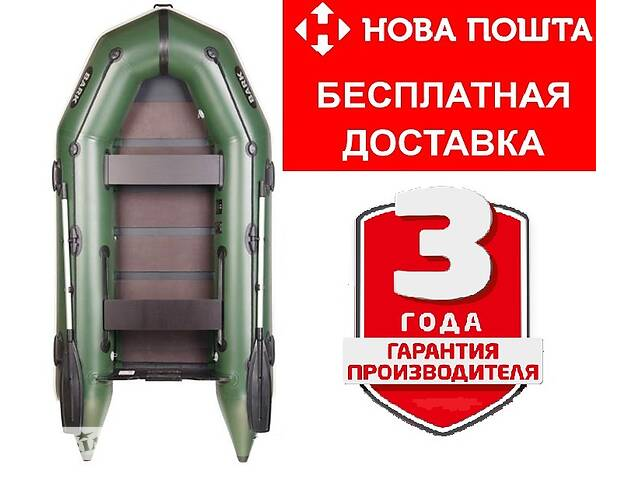 продам BARK BT-290 лодка моторная двухместная бу в Киеве