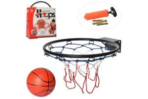 Баскетбольное кольцо M 5965 с креплениями и мячиком в комплекте