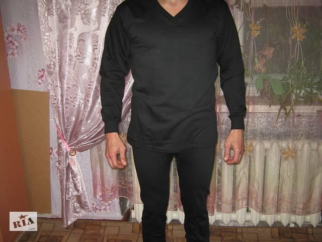 купить бу Білизна натільна чоловіча утеплене, 100% бавовна, в-во Узбекистан, розмір 54-56 чорне в Кам'янському (Дніпродзержинськ)