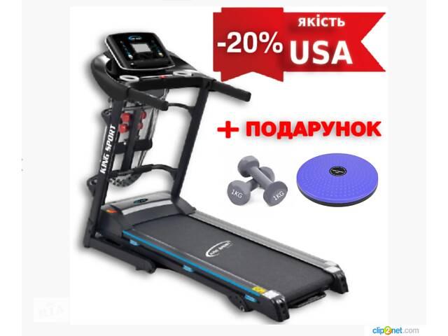бу Бігова дорожка T-350М King Sport з масажером+гантелі+твістер в Одесі
