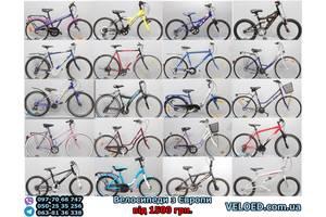 Бу велосипеды из Германии Европы недорого от 1200гр.ОПТ-VELOED