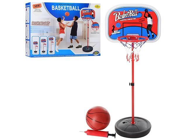 продам Детский набор баскетбольное кольцо на стойке для мальчика MR 0148 (93см-118см) с мячом бу в Дубно
