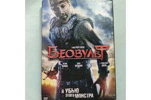 DVD Беовульф (ліцензія)