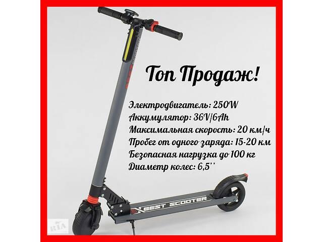 """Электросамокат 83325  """"Best scooter"""", колеса 6,5"""", цвет СЕРЫЙ Топ продаж! Супер цена!- объявление о продаже  в Одессе"""