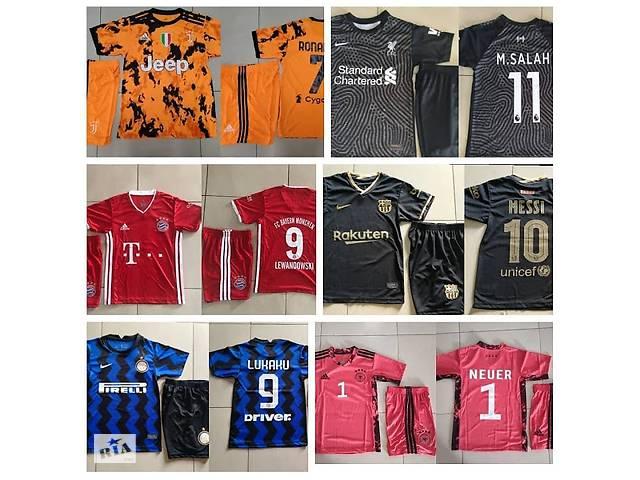 продам Футбольная форма клубная и игровая отличного качества, детская и взрослая, гетры, бейсболки, сороконожки, рюкзак футбольный. бу в Запорожье