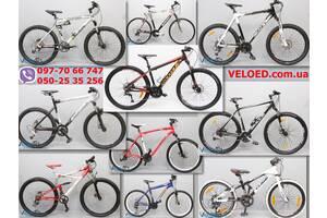 Горные БУ велосипеды из Германии Scott Cube Giant Bulls Bergamont Trek Specialized Merida Fuji Веломагазин VELOED