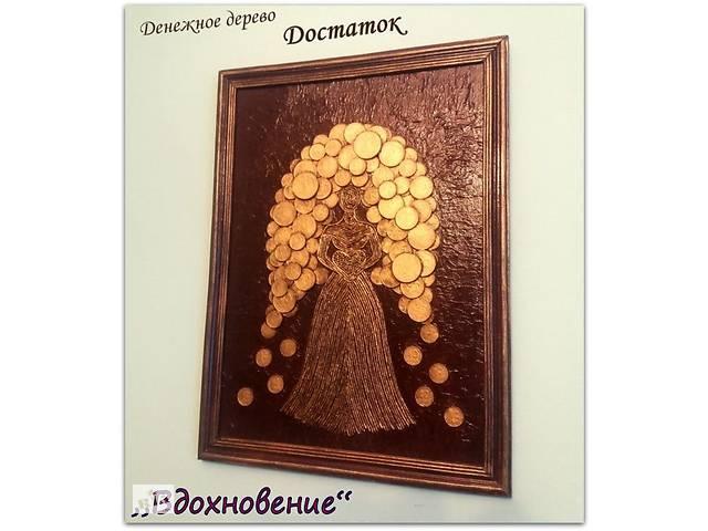 бу Картина денежное дерево  в Украине