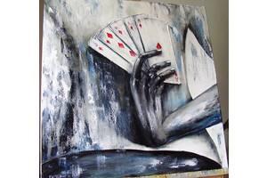 Картина маслом Флеш Рояль 60*60