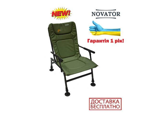 бу Кресло карповое для рыбалки и кемпинга Novator SF-1 усиленное складное в Запоріжжі