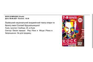 Билеты на концерт Rock Shimphoni concert, Львов