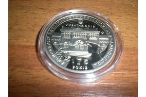 Медаль НБУ.175лет Уманьскому НУ Садоводства