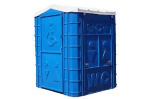 Мобільна туалетна кабіна для інвалідів