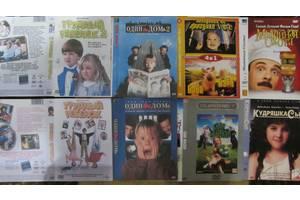 Мультфильмы, комедии, мелодрамы, блокбастеры, историко-приключенческие, фантастика, музыкальные, на DVD-R дисках!
