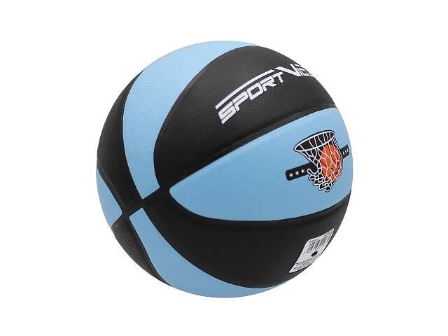продам Мяч баскетбольный SportVida Size 7 SKL41-291276 бу в Харькове