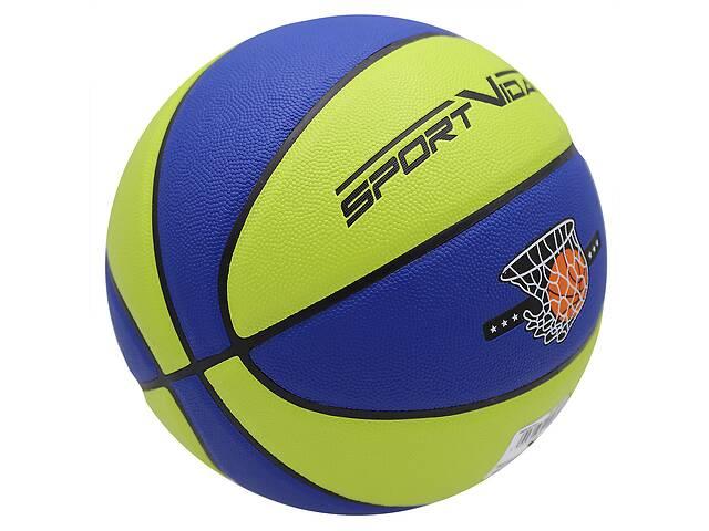 купить бу Мяч баскетбольный SportVida SV-WX0022 Size 7 в Львове