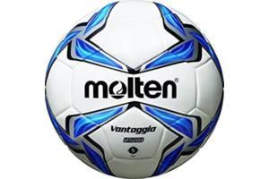 Мяч футбольный Molten F5V2500 (F5V2500)