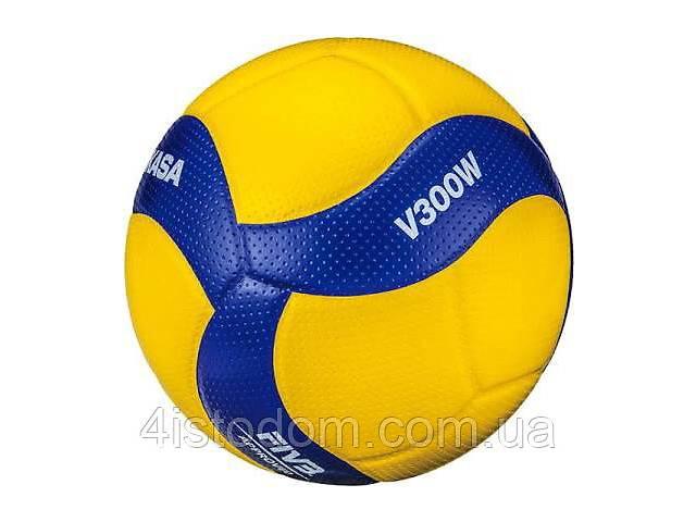 Мяч волейбольный Mikasa V300W- объявление о продаже  в Дубно