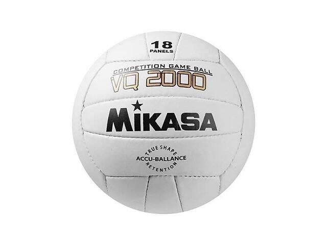 продам Мяч волейбольный World Sport Mikasa G14 White SKL11-282530 бу в Киеве