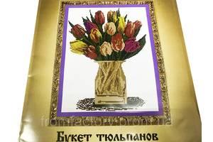 """Набор для вышивания нитками 25х18см:К-112 """"Букет тюльпанов"""""""
