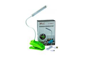Настольная светодиодная LED лампа Yajia Ярко-зеленый