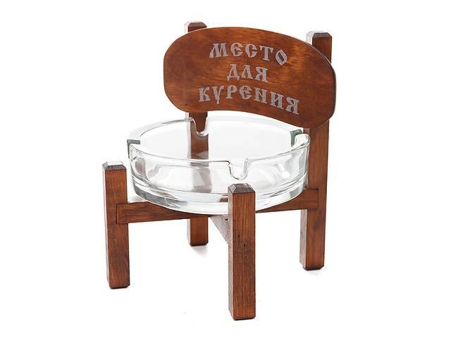 купить бу Попільничка стільчик BST 710038 коричнева світла & quot; Місце для куріння & quot; в Києві