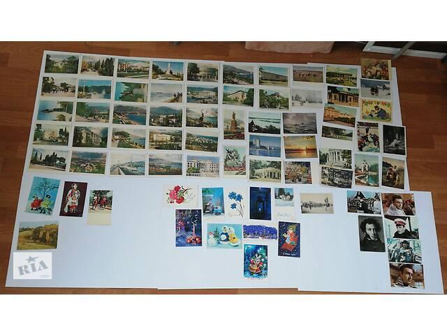 Підбірка Радянських поштових листівок 70 штук Період 50х-80х років- объявление о продаже  в Киеве