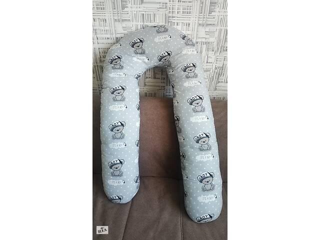 Подушка для беременных- объявление о продаже  в Харькове