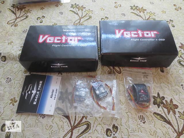 бу Полетный контроллер Vector Flight Controller в Сквире