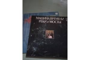 """Продам грампластинки с песнями группы """"Машина времени"""""""