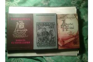 Продам історичні книги.