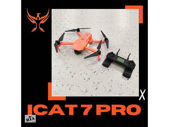 продам Професійний Квадрокоптер Icat 7 Pro бу в Києві