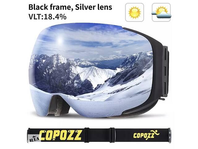 Профессиональная лыжная маска очки Copozz!- объявление о продаже  в Киеве