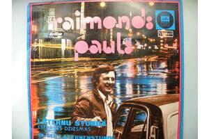 """Raimonds Pauls – Laternu Stundā (Estrādes Dziesmas)""""Час фонарей"""""""