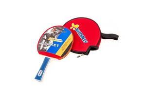 Ракетка для настольного тенниса Batterfly 830 SKL11-281555