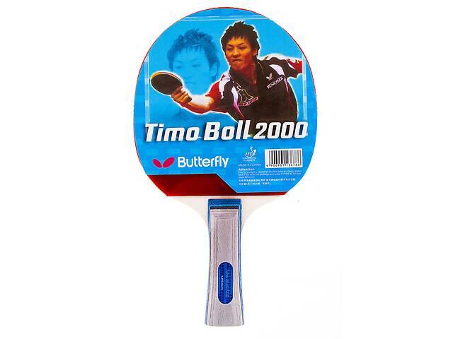 продам Ракетка для настольного тенниса Batterfly TimoBall 2000 SKL83-281558 бу в Харькове