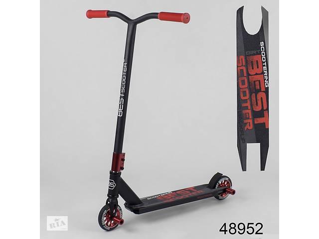 Расширенный  Best Scooter самокат трюковый с пегами легкий