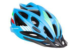 Шолом велосипедний з козирком СIGNA WT-036 синій (синій)