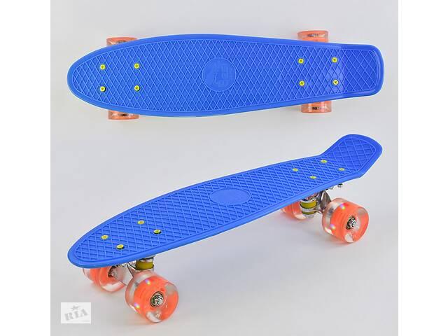 ДетскийСкейтПенни борд0880Best Board синий со светящимися колесами- объявление о продаже  в Одессе