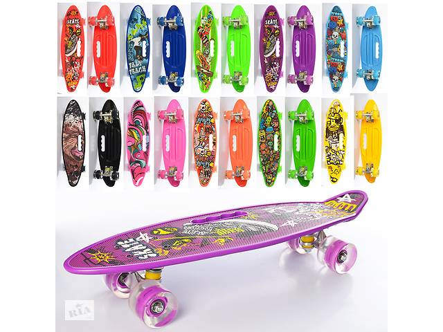 продам Скейтборд, Пенни борд MS 0461-2 со светящимися полиуретановыми колесами и ручкой для переноса (10 цветов) бу в Львове