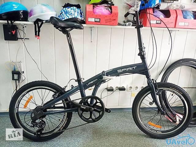 Складной велосипед Spirit 7 ск. Алюминий- объявление о продаже  в Днепре (Днепропетровск)