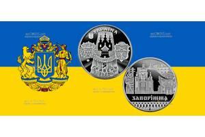Славный город Запорожье