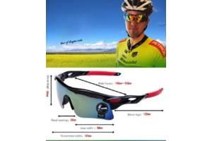 Солнце защитные очки для спорта и работы UV400 Новое поступление