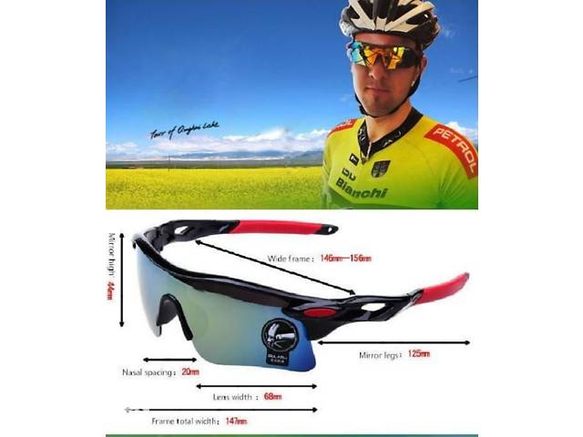 купить бу Солнце защитные очки для спорта и работы UV400 Новое поступление  в Каменке-Днепровской
