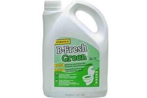 Засіб для дезодорації біотуалетів Thetford B-Fresh Green 2л (30537BJ)