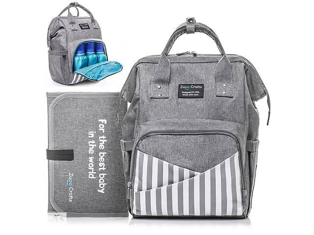 Сумка-рюкзак Zupo Crafts ZC-10 Grey (LP6765) + пеленальный матрас- объявление о продаже  в Харкові